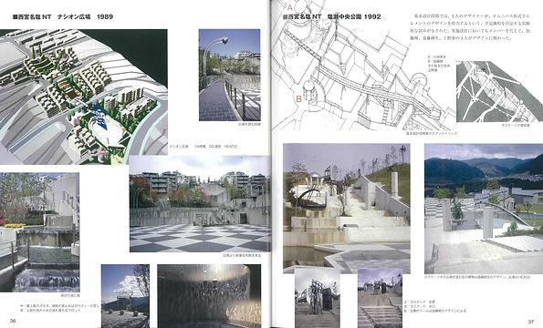 UenoYasushi-portfolio_05.jpg