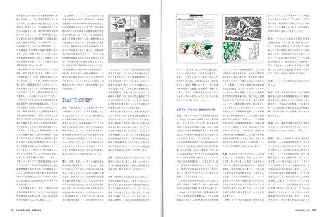 UenoYasushi-portfolio_02.jpg