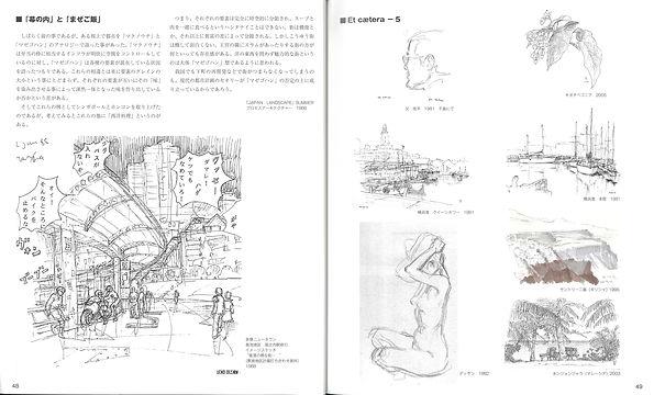 UenoYasushi-portfolio_06.jpg