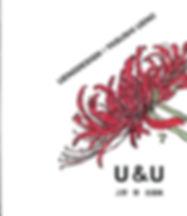 UenoYasushi-portfolio_01.jpg
