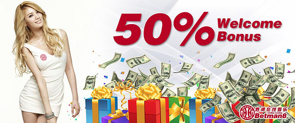 betman8 50% WELCOME BONUS 1.jpg
