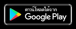 google-play-badge (2).png