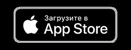 ios-badge-ru.png