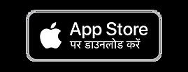 ios-badge-hindi.png