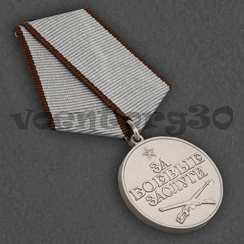 Орденский знак За службу России учрежден как общественная награда и не относится