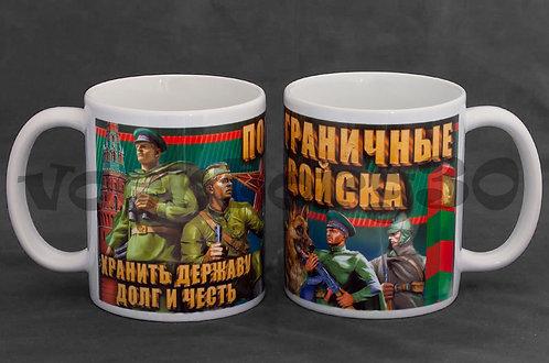 """Кружка """"Пограничные войска"""""""