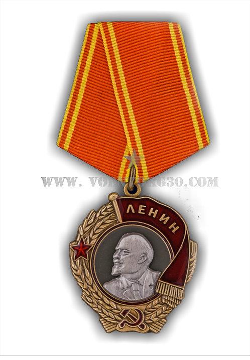 Орден Ленина  Муляж