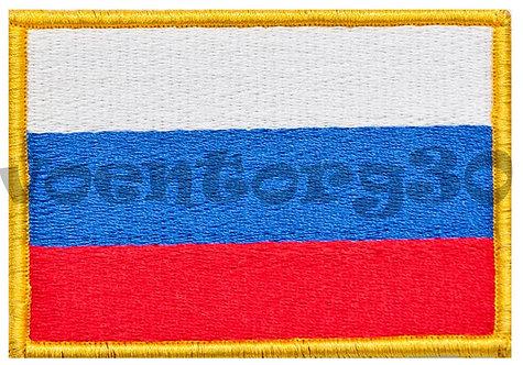 Шеврон Флаг РФ на липучке