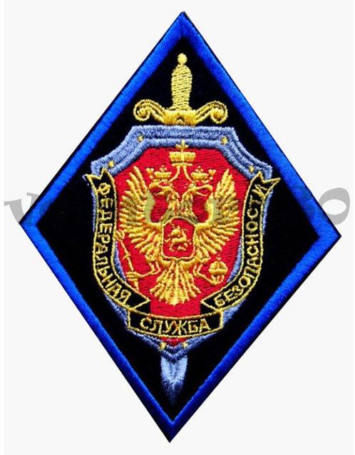 Шеврон ФСБ