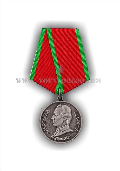 Медаль  Александра  Суворова