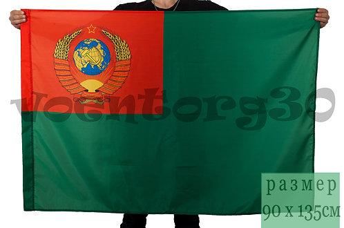 """Флаг """"Флаг СССР Погран"""""""