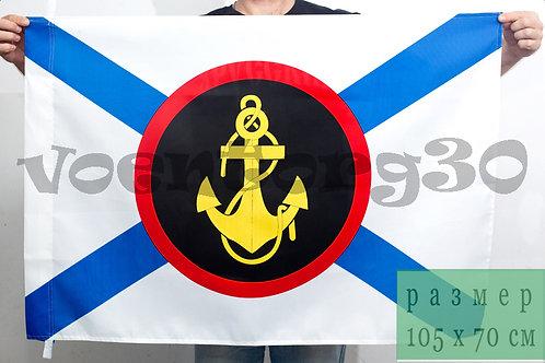 "Флаг ""МОРПЕХ"""