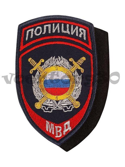 Шеврон МОБ Полиция иссиня черный