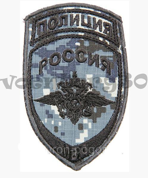 Шеврон Общий Полиция син.пиксель
