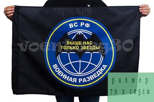 "Флаг ""ВЫШЕ НАС ТОЛЬКО ЗВЕЗДЫ"""