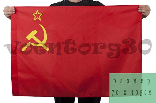 """Флаг """"Серп и Молот"""""""