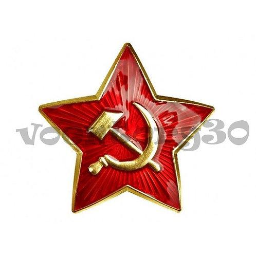 Звезда СССР мал.