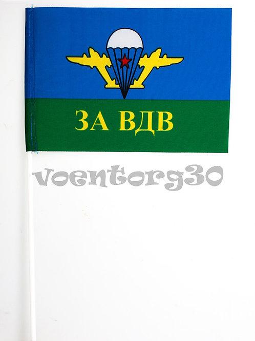"""Флажок махательный """"ЗА ВДВ"""""""