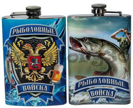 """Фляжка """"Рыболовные войска"""""""