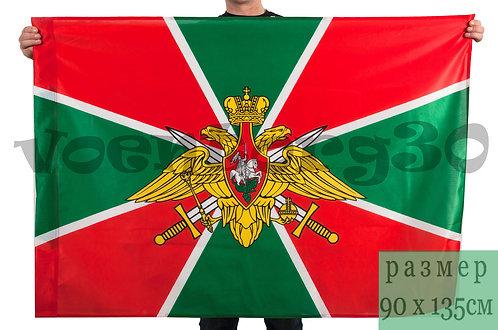 """Флаг """"Пограничник"""""""