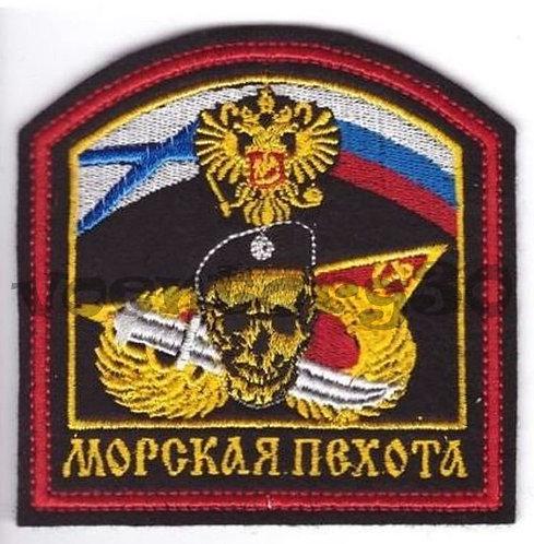 Шеврон Морская пехота на рукав