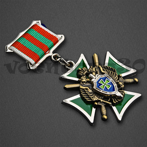 Знак «За службу на Кавказе» ПС ФСБ