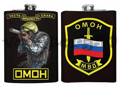"Фляжка ""МВД ОМОН"""