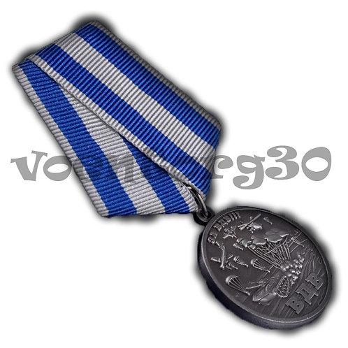"""Медаль """"За ВДВ"""""""