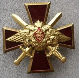 Значок мет. Крест с мечами и орлом РА (красн.)