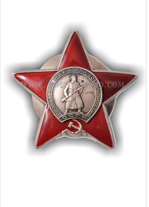 """Орден """"Красной Звезды""""  МУЛЯЖ"""