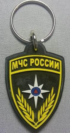 Брелок пластизол. МЧС России (щит)