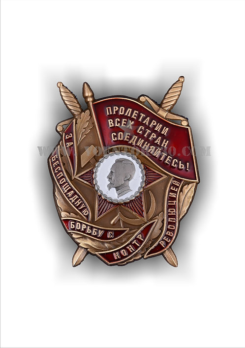 Орден Ф. Дзержинский  МУЛЯЖ
