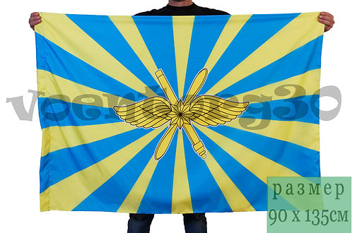 """Флаг """"ВВС нов.об."""""""