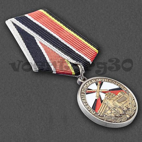 Медаль РВиА (Ветеран)