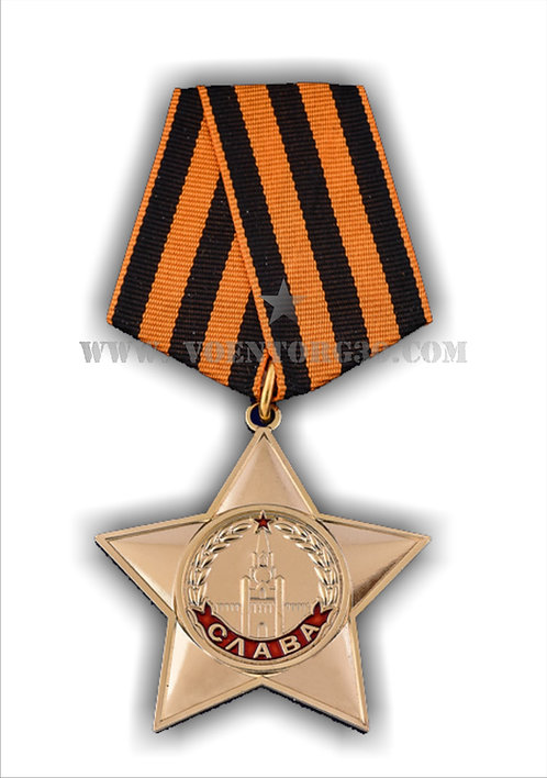Орден Славы 1 степени  Муляж
