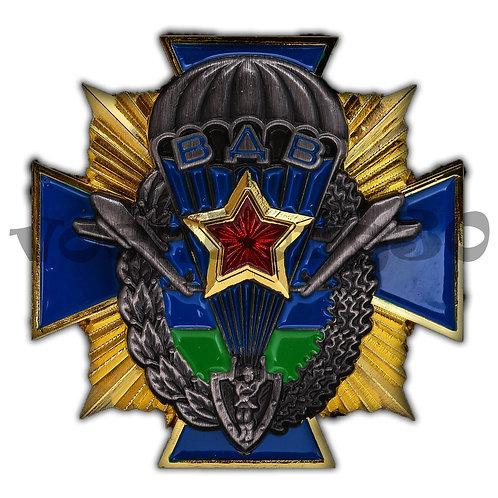 """Знак """"ВДВ СССР"""""""