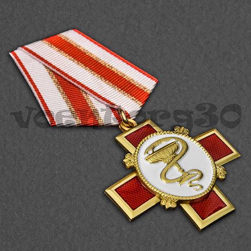 """Медаль """"За заслуги в медицине"""""""