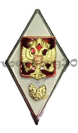 Значок Ромб Военная Академия