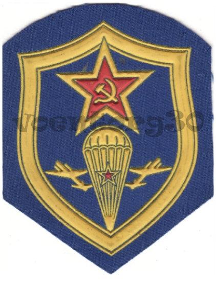 Нашивка ВДВ СССР