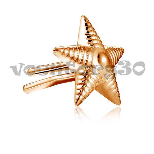 Звезда мал. рифленая, 13мм