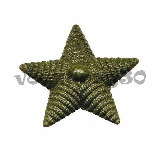 Звезда бол. рифленая, 20мм