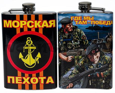 "Фляжка ""Морская пехота"""