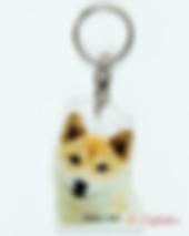 Porte-clé Shiba Inu.png