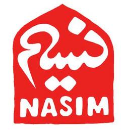NASIM logo