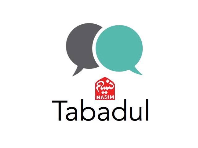 Tabadul-logo