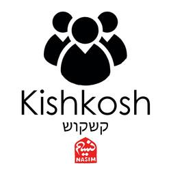 Kishkosh
