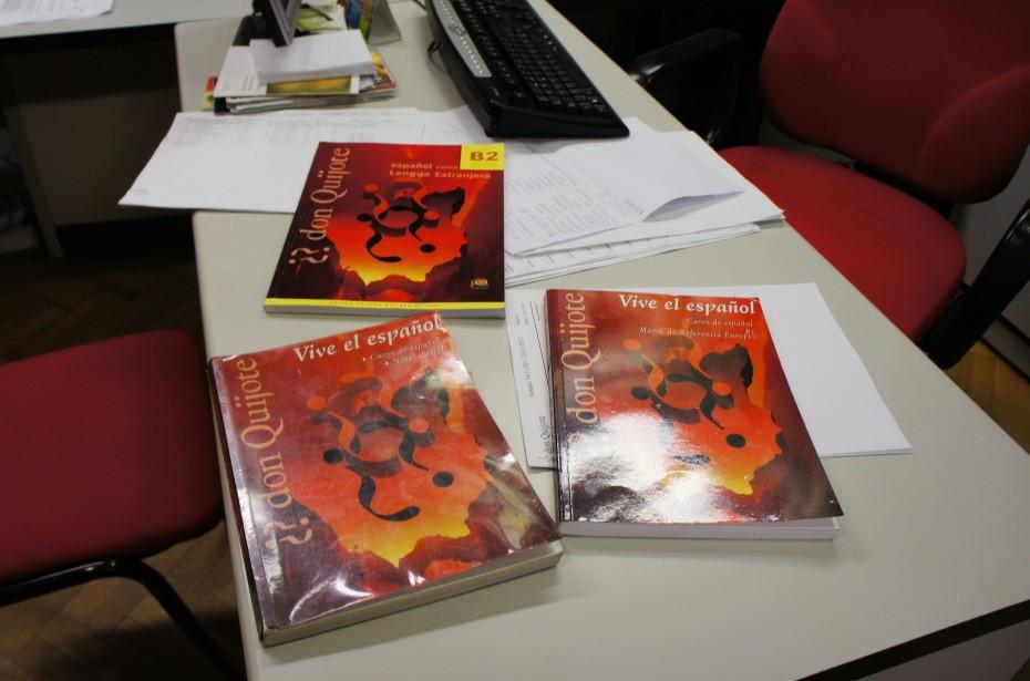 Учебники школ Don Quijote