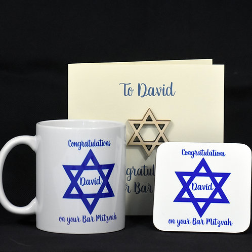 Bar Mitzvah or Bat Mitzvah Gift Set
