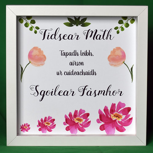 "Personalised Scottish Gaelic Teacher ""Thank You"" Floral Print"