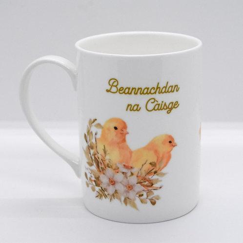Scottish Gaelic Bone China Chicks & Flowers Easter Mug. Can be personalised.